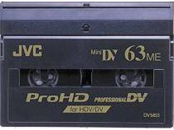 JVC M-DV63PROHD HDV Cassette (pack 10 pcs)