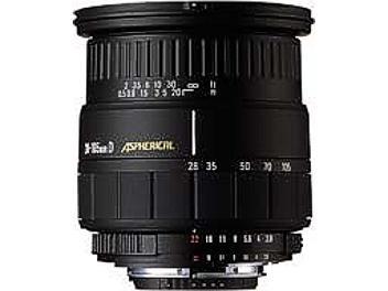 Sigma 28-105mm F2.8-4 ASP IF Lens - Nikon Mount