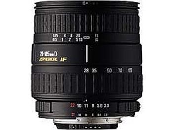 Sigma 28-105mm F3.8-5.6 UC-III ASP IF Lens - Pentax Mount