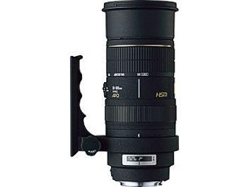 Sigma APO 50-500mm F4-6.3 EX DG HSM Lens - Nikon Mount