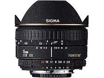 Sigma 15mm F2.8 EX Diagonal Fisheye Lens - Sigma Mount