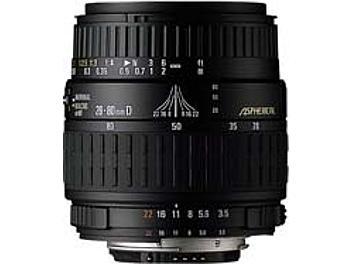 Sigma 28-80mm F3.5-5.6 II ASP Macro Lens - Nikon Mount