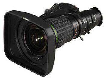 Fujinon XS13x3.3BRM HD Lens