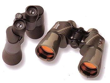 Vitacon ZCF RRC-750-GYR 7x50 Binocular