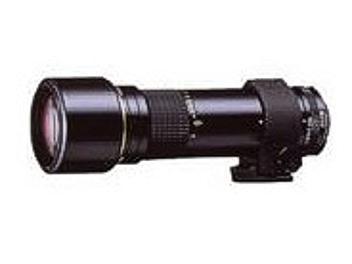 Nikon 400mm F5.6S IF Nikkor Lens