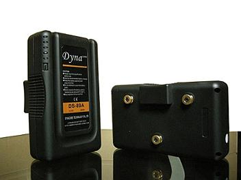 Dynacore DS-89A Lithium ion Battery 89Wh
