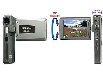 Megxon V5200i Digital Video Camcorder