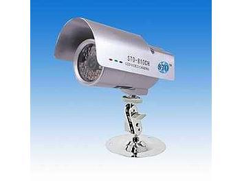 SR CM810CH IR CCTV Camera PAL