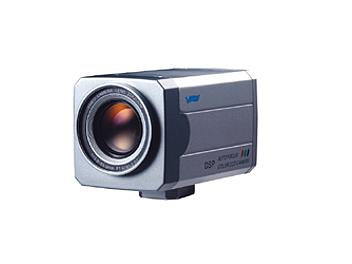 Vixell VHZ-1435 CCTV Colour Camera NTSC