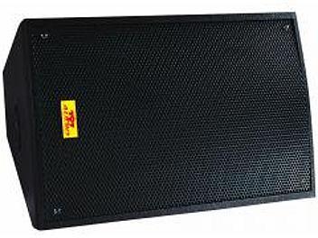 797 Audio YXZ8422 Professional Loudspeaker