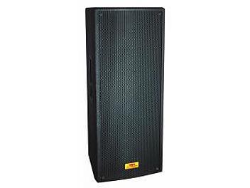 797 Audio YXZ8323 Professional Loudspeaker