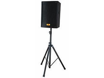 797 Audio YXZ8325 Professional Loudspeaker