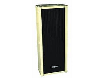 797 Audio YZ30A-3 Sound Column