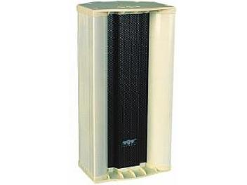 797 Audio YZA4121 Sound Column