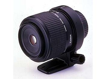Canon MP-E65 F2.8 Macro Lens