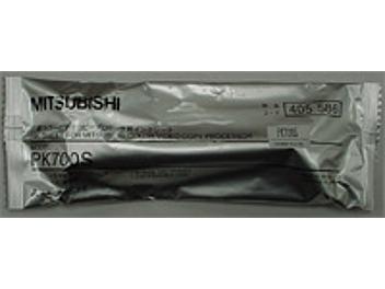 Mitsubishi PK700S Ink Ribbon