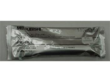 Mitsubishi PK700L Ink Ribbon