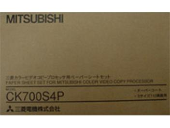 Mitsubishi CK700S4P Paper with Ink Ribbon