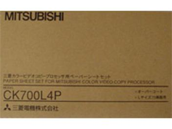 Mitsubishi CK700L4P Paper with Ink Ribbon