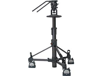 Libec LS-85PD (S) Pedestal System