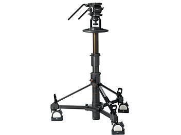 Libec LS-100PD (S) Pedestal System