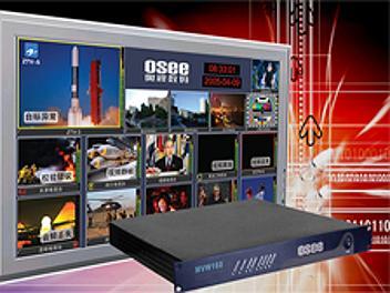 Osee MVW160 Multi-Image Display System