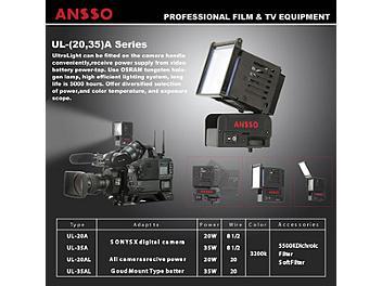 Ansso UL-20A UltraLight Kit