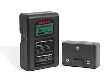 Ansso AS-160DAN Lithium ion Battery 160Wh