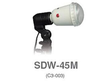 K&H SDW-45M AC Slave Flash