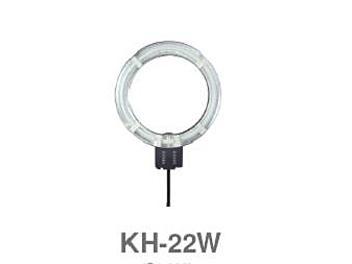 K&H KH-22W Round Type Fluorescent Light