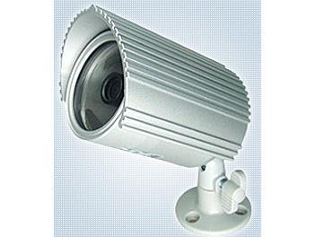 X-Core XB2C7L 1/3-inch Sony CCD Color Weatherproof Low Lux Bullet Camera PAL