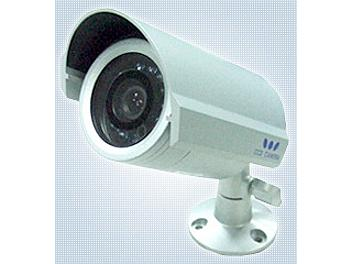 X-Core XB635R 1/4-inch Sharp CCD Color Weatherproof IR Bullet Camera NTSC