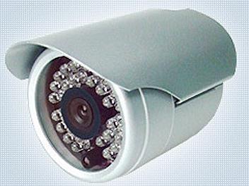 X-Core XB6A8RA 1/3-inch Sharp CCD Color Weatherproof IR Bullet Camera NTSC