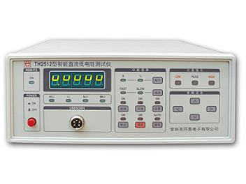 Tonghui TH2512 DC Low-ohm Meter