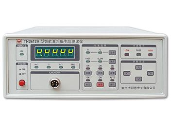 Tonghui TH2512A DC Low-ohm Meter