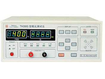 Tonghui TH2893 Speaker Impedance Meter