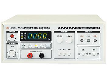 Tonghui TH5990 Speaker F0 High-speed Tester