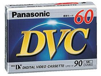 Panasonic AY-DVM60FF mini-DV Cassette (pack 200 pcs)