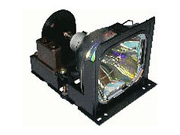 Mitsubishi VLT-X70LP Projector Lamp