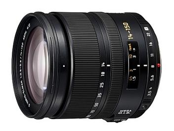 Panasonic 14-150mm F3.5-5.6 L-RS014150 Lens - Four Thirds Mount