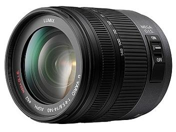 Panasonic 14-140mm F4.0-5.8 H-VS014140 Lens - Micro Four Thirds Mount