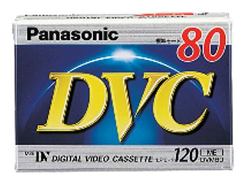 Panasonic AY-DVM80FF mini-DV Cassette (pack 50 pcs)