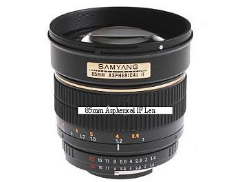 Samyang 85mm F1.4 Aspherical IF Lens - Canon Mount
