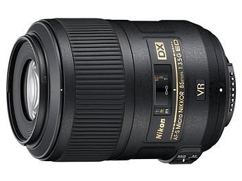 Nikon 85mm F3.5G AF-S DX Micro VR Nikkor Lens