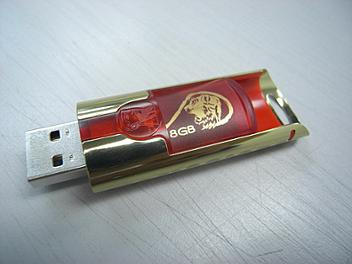 Kingston 8GB Tiger Limited Edition DT130 USB Flash Memory - Red & Gold (pack 3 pcs)