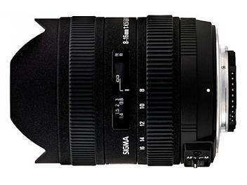 Sigma 8-16mm F4.5-5.6 DC HSM Lens - Nikon Mount