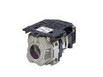 Impex LT30LP Projector Lamp for NEC LT25, LT30