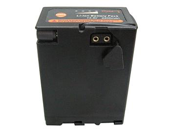 Dynacore DS-U65 Battery 65WH