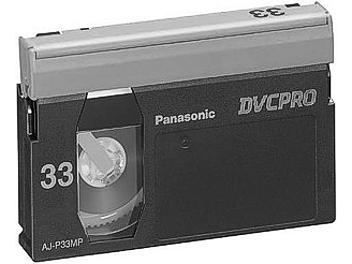 Panasonic AJ-P33MP DVCPRO Cassette (pack 50 pcs)
