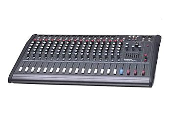 Naphon PM1635 Audio Powered Mixer